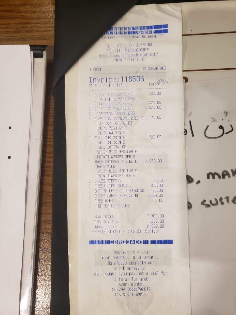 receipt for transaction - GST overcharged by 11%
